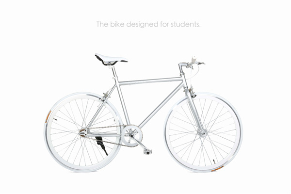 college-bike-metallic