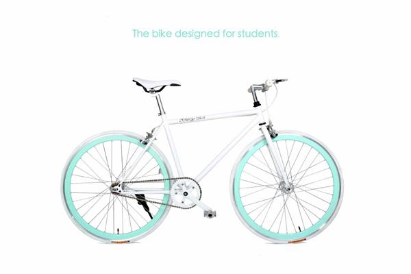 college-bike-teal
